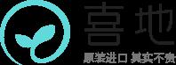 喜地logo
